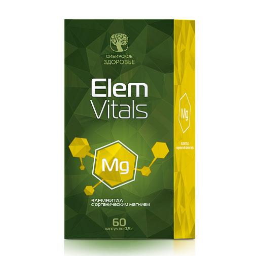 Elemvitals-Magnesium-with-Siberian-herbs-nubeauty