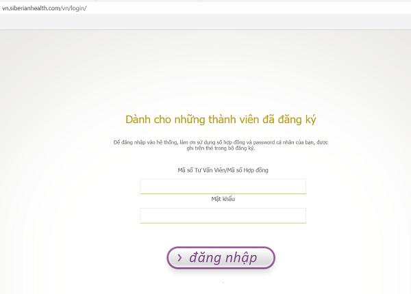 Hình ảnh màn hình đăng nhập lối vào cho tư vấn viên siberi