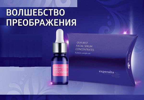 mỹ-phẩm-siberian- Health- Nubeauty