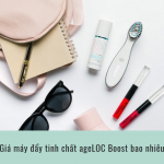 gia-may-day-tinh-chat-ageloc-boost-nubeauty-1