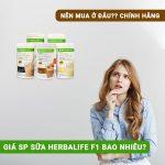 gia-sua-herbalife-f1-nubeauty-1