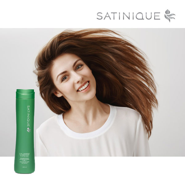 satinique-amway-nubeauty-5