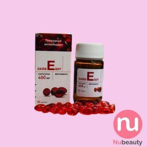 Vitamin e đỏ Zentiva 400mg chính hãng của Nga Hộp 30 viên